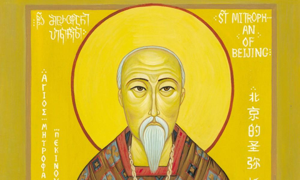 National Study of Asian Pacific Islander Catholics